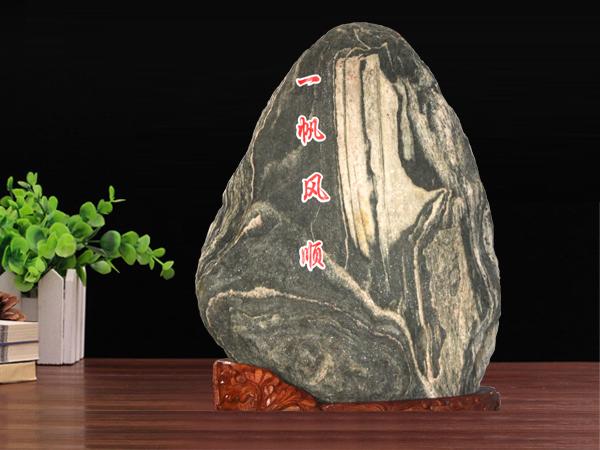 小型奇石-7