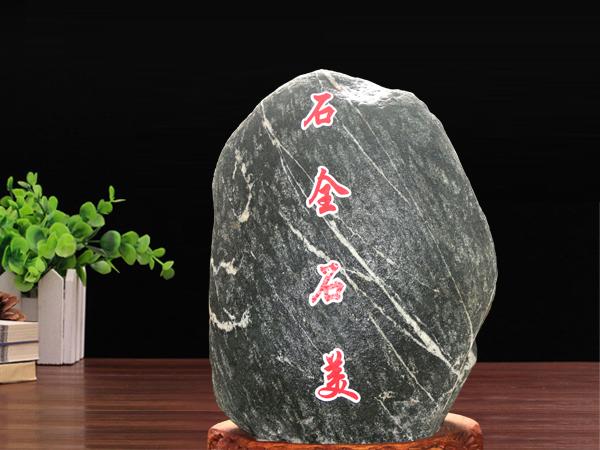 小型奇石-4
